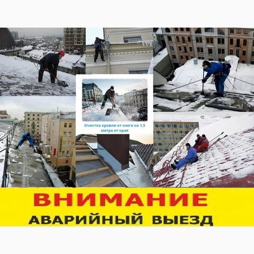 Photo of Капитальный и частичный ремонт крыши